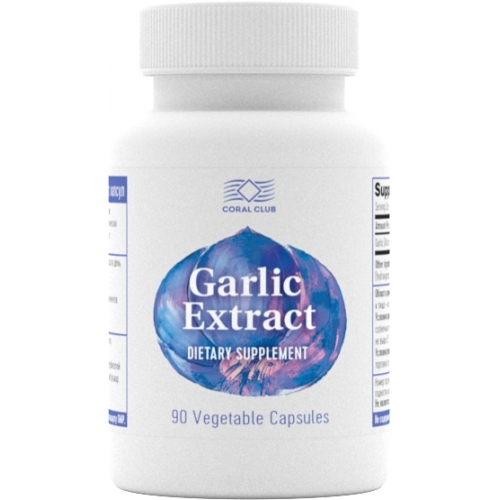 Garlic Extract, Heart, for the heart, blood vessels, comprehensive healing, cleansing, detox, detox, immune support, for immu